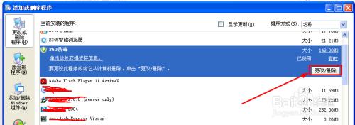 基本無料オンラインアクションRPG C9(Continent of …