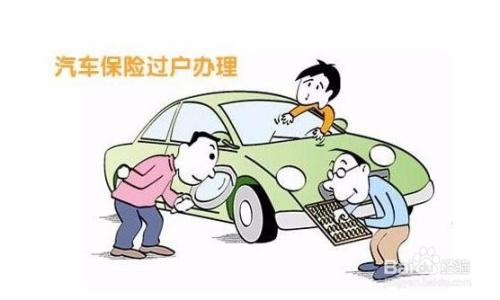 你好。我买的二手车,车子过户了但是保险单没给我,年检怎么...