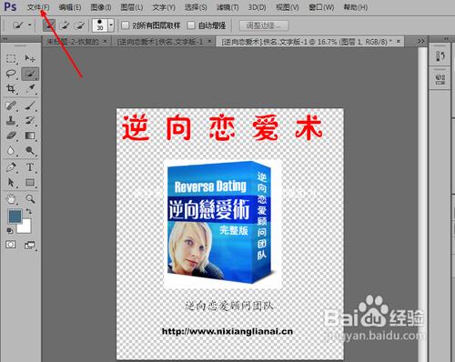 pdf转jpg软件_pdf如何转换成jpg