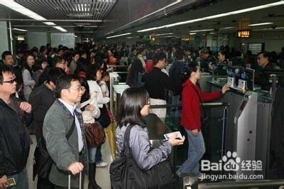 罗湖口岸通关时间 香港地铁线路图 深圳去香港的口岸