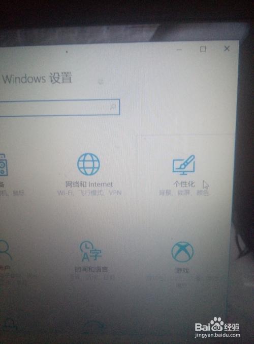 如何添加计算机图标到电脑桌面?