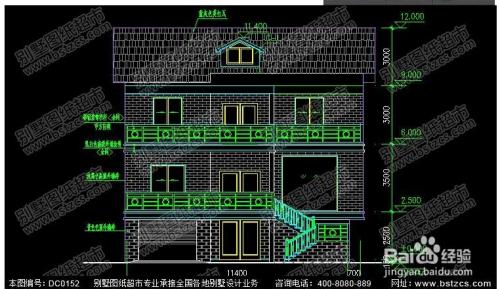 带车库层的新农村自建房屋设计图纸