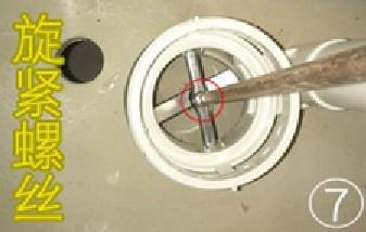 如何换抽水马桶的水阀图片