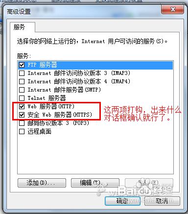 没有WIFI让你的IPHONE通过USB连接电脑上网
