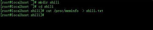 Linux文件误删除恢复操作