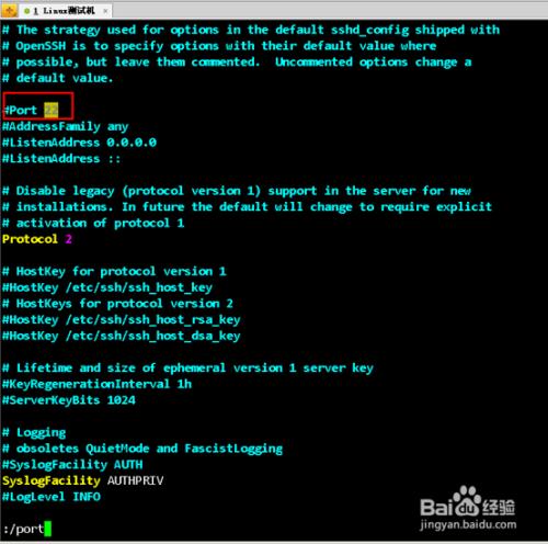 SSH是什么?Linux如何修改SSH端口号?