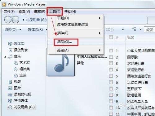 怎么把cda文件转换成mp3