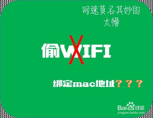 光猫怎么绑定mc地址怎么防止别蹭网