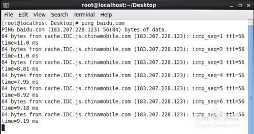 centos设置成自动获取ip地址方式(DHCP)