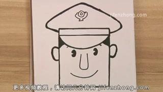 【儿童节】正方形简笔画|男孩|警卫|囚犯图片