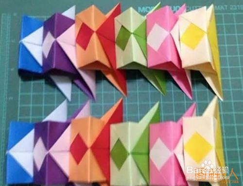 简单漂亮灯笼折纸图解教程图片