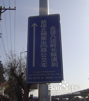 八达岭长城自助游攻略