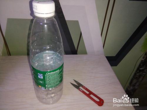 手工/爱好 > 手工艺  1 把准备好的矿泉水瓶在标志一公分处用剪刀,剪图片