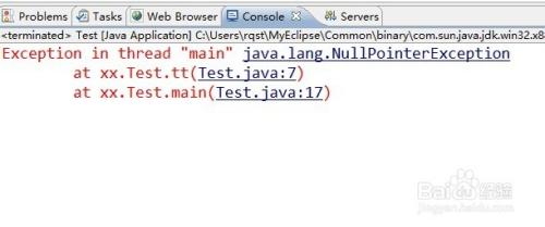 java 空指针异常解决办法