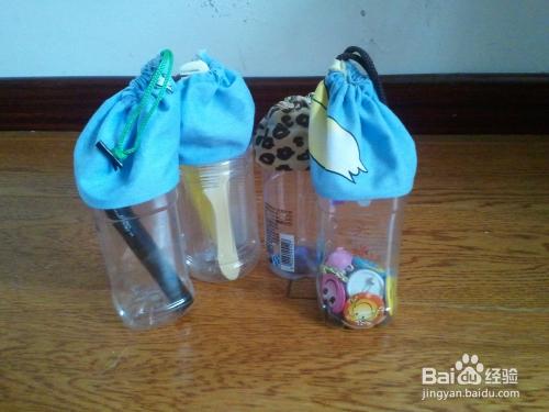 怎么用废弃的矿泉水瓶做可爱的收纳小瓶子图片