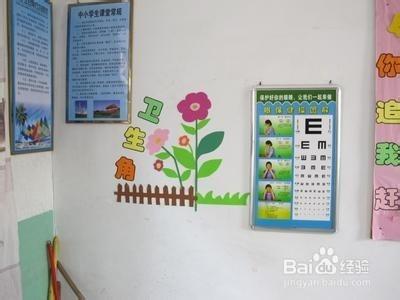 怎么布置好教室图片
