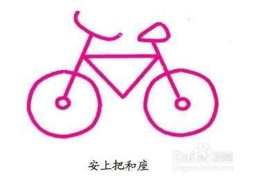 """教宝宝画画(1)——画""""自行车""""图片"""