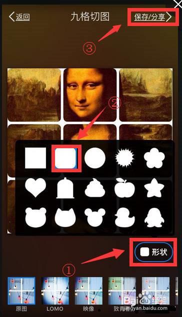 如何在微信朋友圈发布九宫格图片图片
