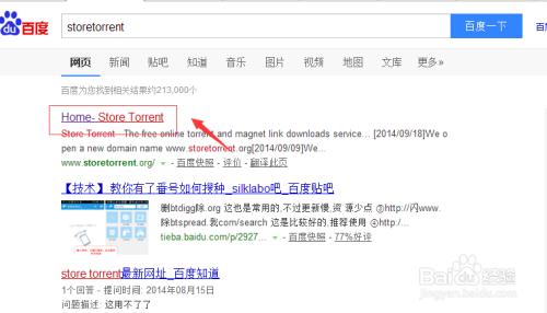 storetorrent,像torrentkitty,btspread等其他站点的使用方法参见小编