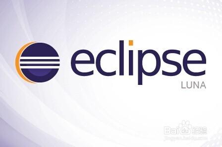eclipse中文版官方下载