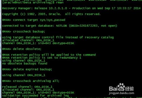 ORA-00257:archiver error解决办法