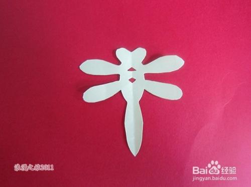 幼儿手工剪纸 蜻蜓