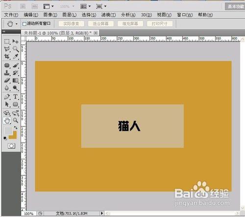 如何利用photoshop图层模式抠图图片