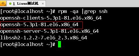 Linux系统下如何配置SSH?如何开启SSH?