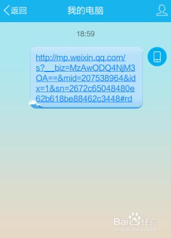 微信链接里的视频如何保存?