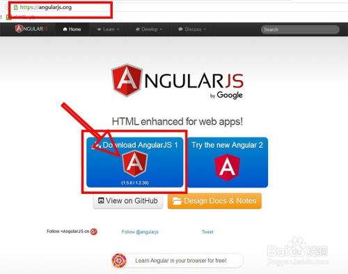 如何利用angularjs快速搭建前端基本框架