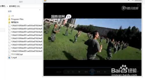 腾讯视频qlv格式转换MP4普通视频方法