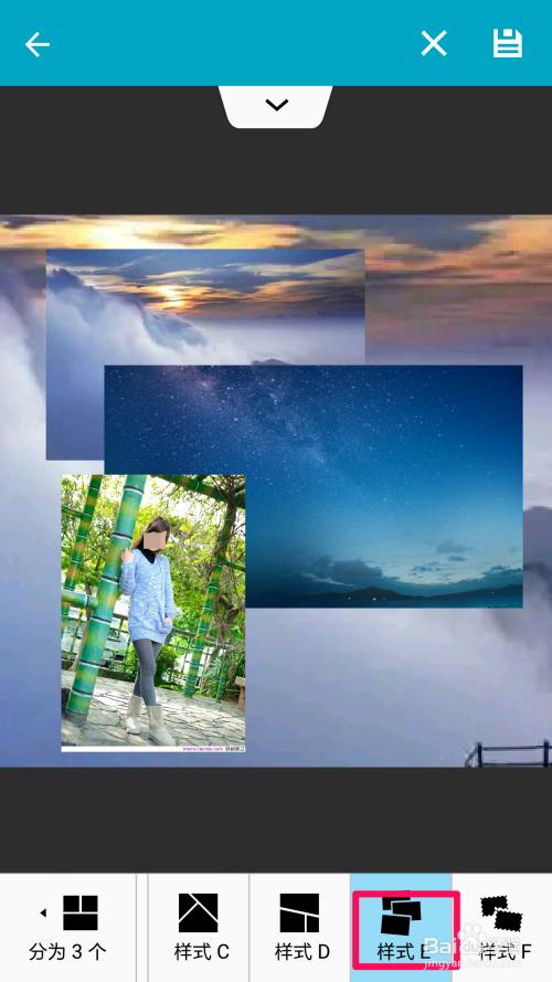 手机如何制作拼图照片图片