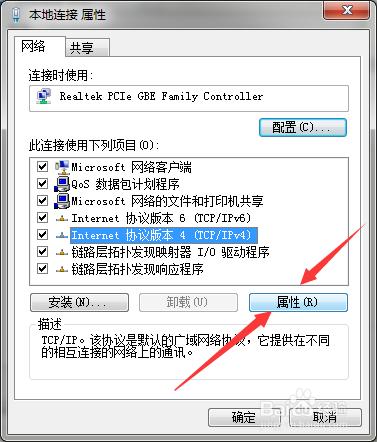 电脑怎么连不上网了的解决方法