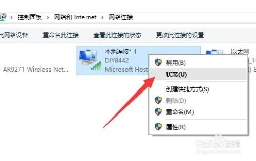 手机连接wifi提示一直正在获取ip地址怎么办
