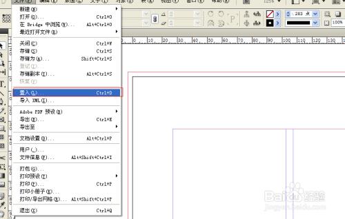 indesign学习教程 置入文字排版图片