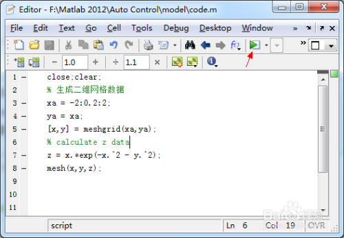 matlab如何绘制三维曲面图