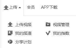 怎么利用优酷视频网站发布外链 seo优化