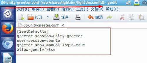 ubuntu-kylin 怎么用root用户登录