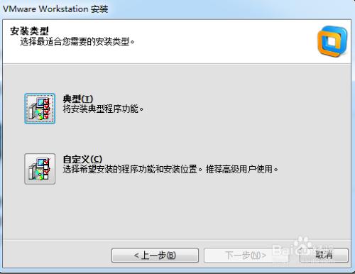 如何在WIN7下进行LINUX虚拟机搭建