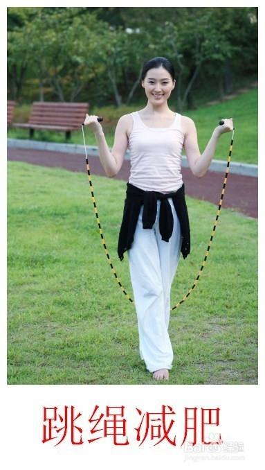 跳绳减肥成功案例 跳绳达人阐述如何科学跳绳