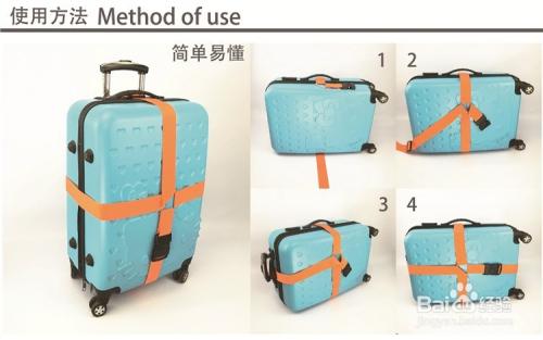 十字行李箱绑带的绑法图片