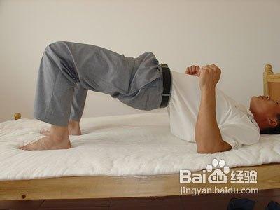 腰间盘突出的简单锻炼方法