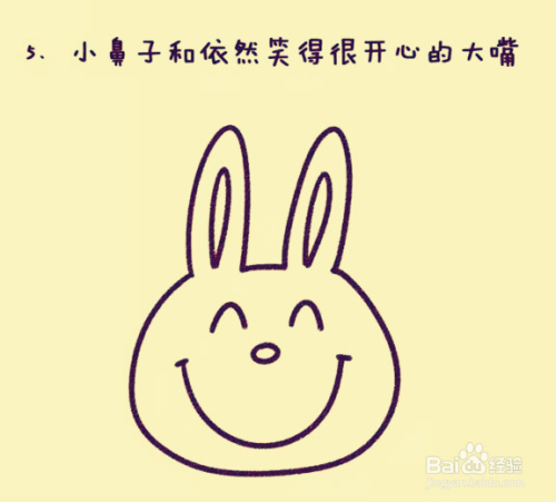 如何画出超萌简笔画 小兔子