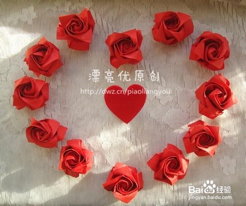 玫瑰花的折法步骤图解图片