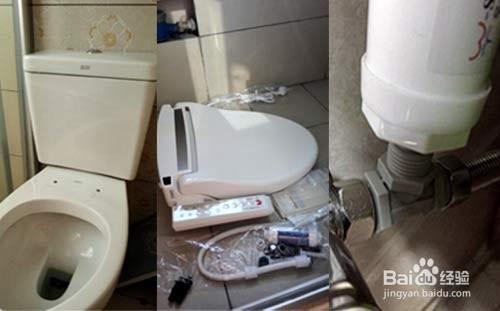 智能马桶的安装方法图片