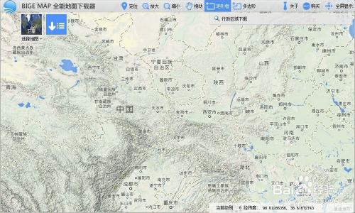 bigemap谷歌卫星地图下载(高德版)