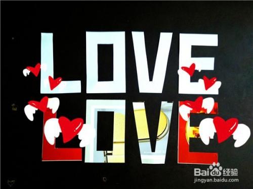 爱手工dty创意立体字母love图片