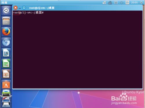Ubuntu keylin 14.04 如何开启root用户登录