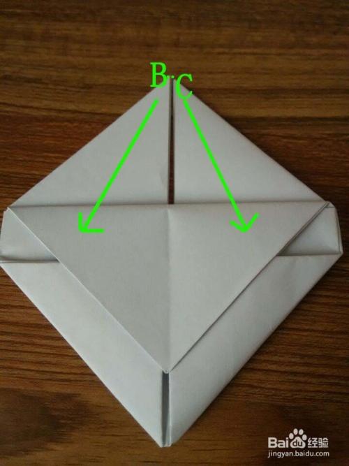 手工用信纸或a4纸大小折成心型图片