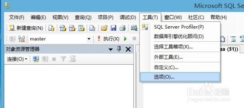 SQL Server不允许保存更改